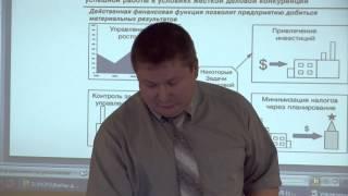 Управленческая отчетность компании - Эдуард Иванченко