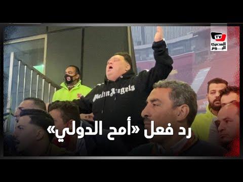 أجاي يحتفل مع هاني بهدف التعادل في الجيش .. ورقص جنوني من أمح الدولي