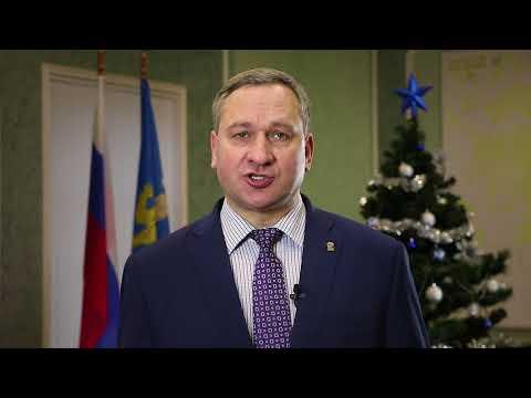 С новым 2018 годом # Иван Цецерский