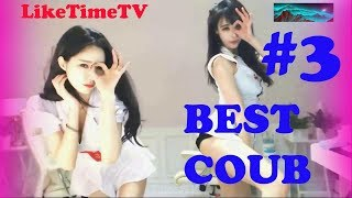 Best Cube #3