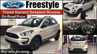 Ford Freestyle Trend Review | Freestyle Trend Interior,Exterior and Features | Freestyle 2018 Trend