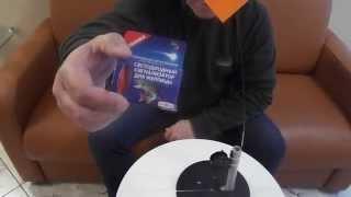 Светодиодный сигнализатор для Жерлицы набор 5шт