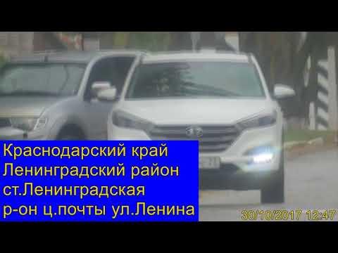 Начальник ОГИБДД не знает ПДД ст.Ленинградская
