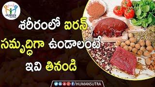 Iron Content Foods In Telugu 免费在线视频最佳电影电视节目 Cnclips Net