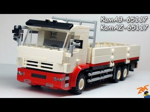 КамАЗ-65117 из Lego (мини-инструкция)