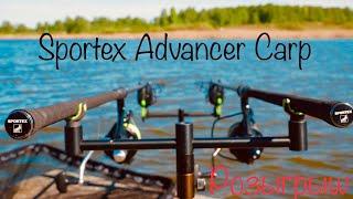Удилища карповые sportex competition carp nt 13 3. 75lb