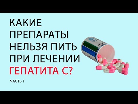 Лечение печени в луганске