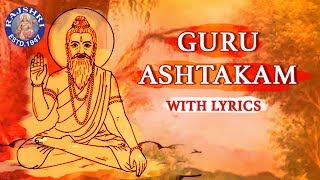 Guru Ashtakam Full With Lyrics | गुरु   - YouTube