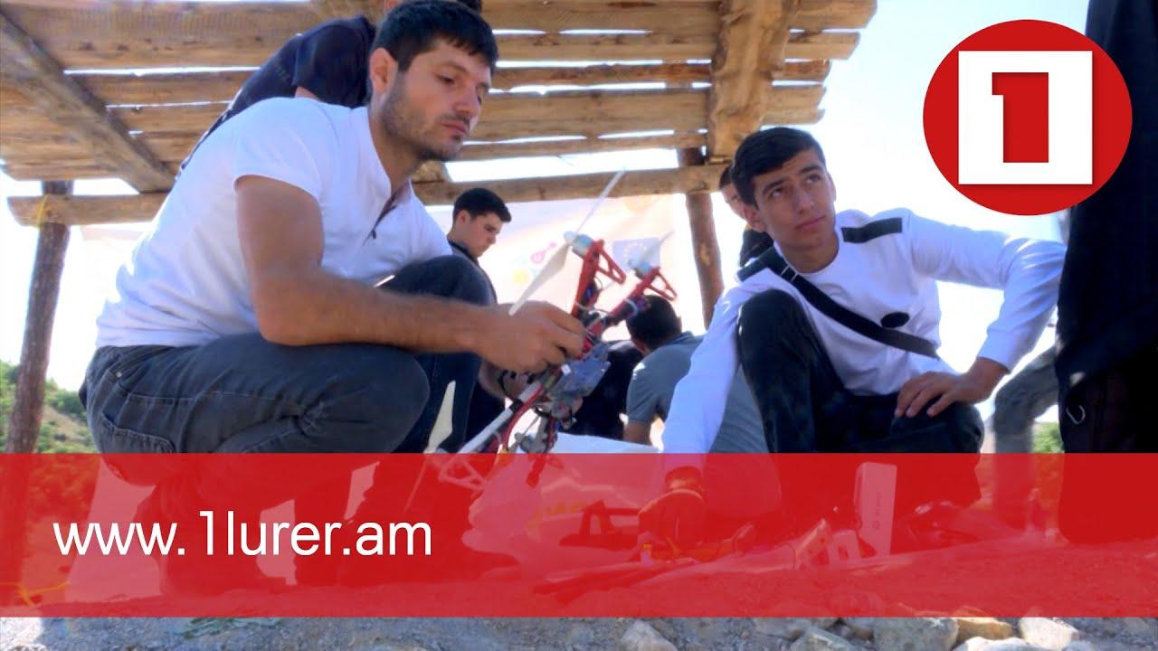 Հայաստանում 30 թիմ պատրաստվում է ԱԹՍ-ների առաջին մրցույթին