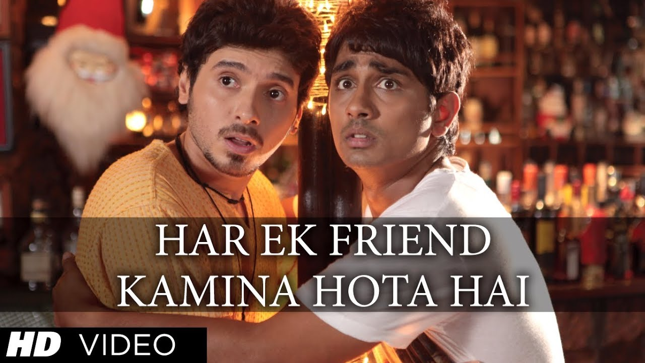 Har ek Friend Kamina Hota Hai  song lyrics