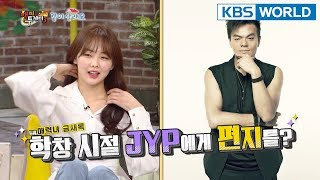 Why did Saerok write a letter to JYP?? [Happy Together/2018.03.22]