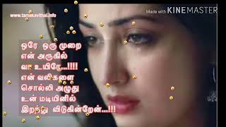💘💑Kanavea kaliyatha unnal nan valkiran my love feel video song💘💑 uyirai tholiththan.