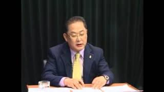 전북방송 초대석 홍진기총재