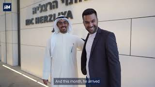 Video: Seznamte se s prvním emirátským studentem v Izraeli!