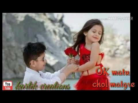 Kannal cholra tamil whatapp status 😘