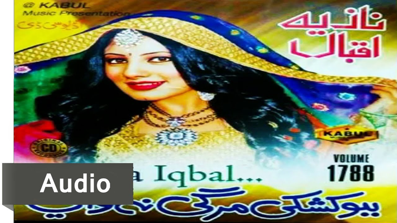 Nazia Iqbal Pashto New 2016 Song Album - Babo Kashke Marge Na We - Tapy Zar Babo