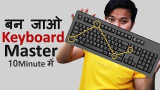 Become Keyboard Master With These 20 Useful Computer Keyboard Shortcut Keys - Download this Video in MP3, M4A, WEBM, MP4, 3GP