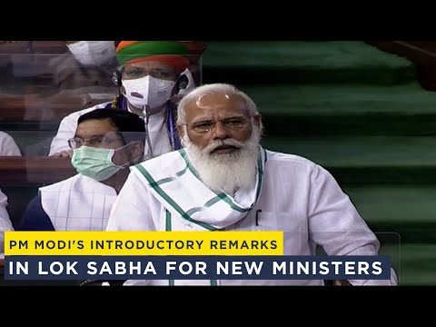 PM Modi's introductory remarks in Lok Sabha for new ministers
