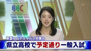 3月10日 びわ湖放送ニュース