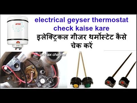 Geyser Thermostats At Best Price In India