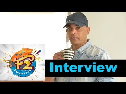 dil-raju-interview-about-the-success-of-f2