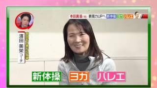 「日本の未来は明るい!!」本田真凛、坂本花織、紀平梨花