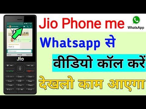 jio whatsapp video