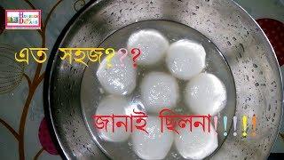 RasGulla :  Special Sweet of Bengal : বাংলার মিষ্টি : बेंगल की मिठाई