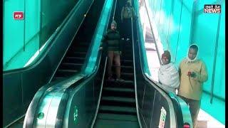 preview picture of video 'दिल्ली की तर्ज पर मऊ को मिली ये सुविधा, होगा लाभ | Escalator in Mau Railway Station'