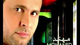 لولا جمالك - مهند محسن تحميل MP3