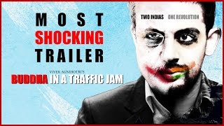 Buddha In A Traffic Jam - Official Trailer