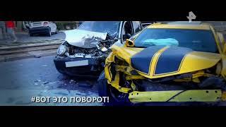 Водить по русски! Июль 2018 Новая подборка Дтп и аварий РЕН ТВ HD