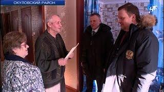 Андрей Никитин посетил Окуловский район