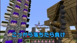 【Minecraft】マインクラフターの日常!part47【コラボ実況】
