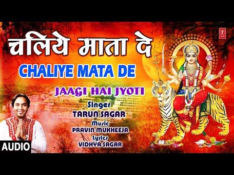 chal chaliye maata de rut darshan karn di aai