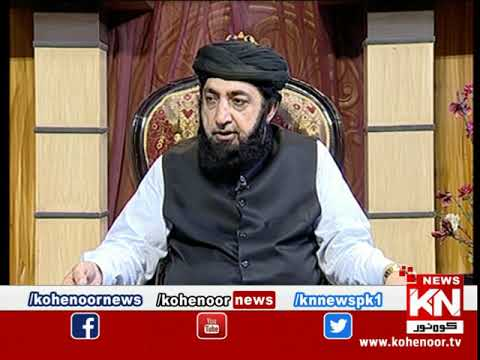 Istakhara 26 September 2020 | Kohenoor News Pakistan