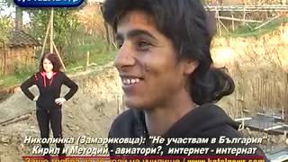 """Николинка:""""Не участвам в България"""" KOTELNEWS.com"""