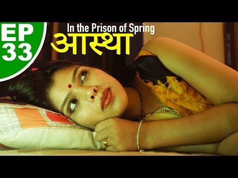 त्रियाचरित्र - новый тренд смотреть онлайн на