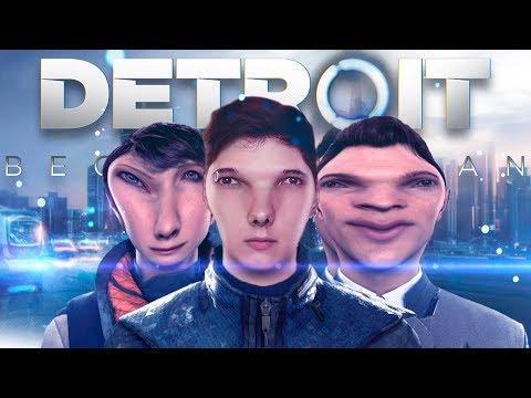 ДЕТРОИД БЕКАМ ДЕГРОИД 2