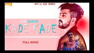 New Punjabi Songs 2017 | Kade Kade ( Full Song) | Pavii Ghuman | Latest Punjabi Song 2017