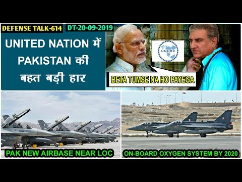 Indian Defence News:FICV India Fast Tracked, UN में मिला PAK को हार,Pak new airbase Near LOC,Tejas