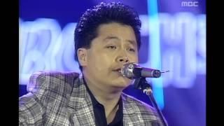 Kim Hak-rae&Lim Chul-woo - I, 김학래&임철우 - 내가, MBC College Musicians Festival 19921212