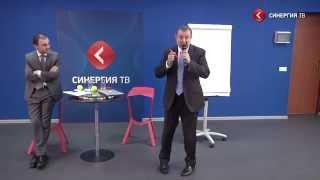 Живой вебинар Игоря Рызова Построение отдела продаж с нуля Школа Бизнеса Синергия