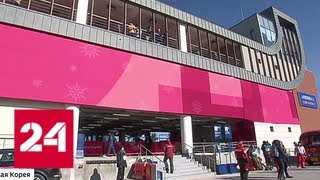 Хоккеисткам из КНДР выдадут клюшки на время Олимпиады, а потом заберут обратно - Россия 24