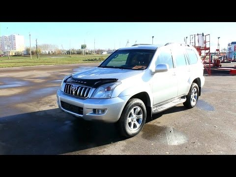 2007 Toyota Land Cruiser Prado 120. Start Up, Engine, and In Depth Tour.