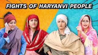 Fights of Haryanvi People | Rakhi Lohchab |
