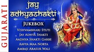 Jay Adhya Shakti Aarti Gujarati Stuti