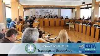 550 εκ.ευρώ απο το νέο ΕΣΠΑ στη Θεσσαλία για την Περίοδο 2014-2020