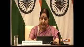 EAM Sushma Swaraj addresses media on killing of 39 Indians in Iraq's Mosul