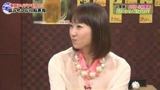 バカリズム御一考様 未公開動画 脳みそフル回転寿司~AKB48 小林香菜